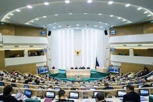 ряда Управлений и Комитетов Совета Федерации