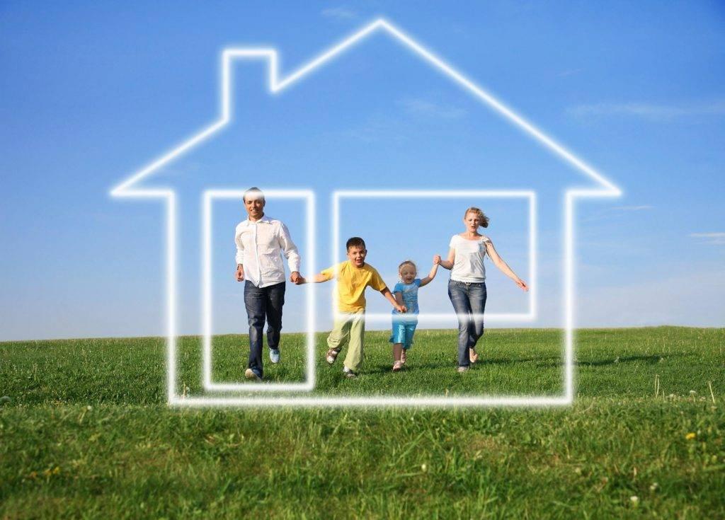 Продажа квартиры по военной ипотеке отзывы