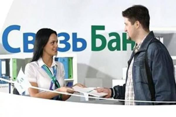 Нужна помощь в получении кредита с плохой кредитной историей в оренбурге