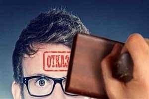 Приложения займы онлайн без отказа