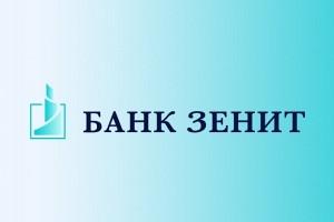 Банк зенит анкета на кредит