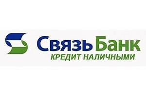 Связь банк кредит для военнослужащих