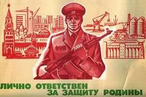 Заморозка военной ипотеки