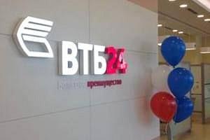 банк втб 24 краснодар официальный сайт личный кабинет