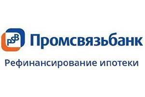 русфинанс банк кредит на автомобиль
