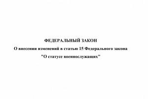 жилищный кодекс ст 57