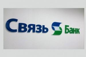 Взять кредит онлайн в ренессанс банке