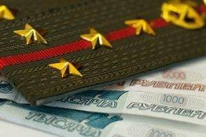 Выплата денежных средств, дополняющих накопления