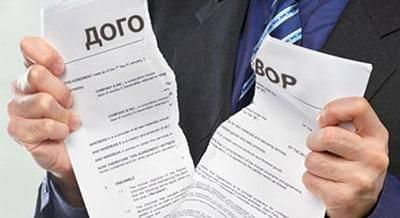 договор купли продажи с военной ипотекой образец - фото 11